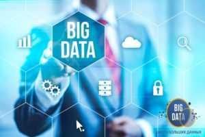 курсы по big data