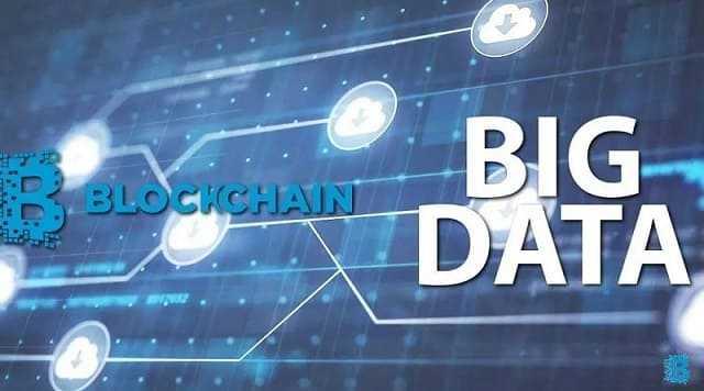 Big Data, Большие данные, блокчейн, обработка данных, blockchain, block chain, распределенный реестр