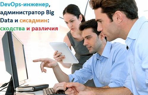 Agile, DevOps, бизнес-процессы, управление, менеджмент, администрирование