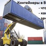 Big Data, контейнеры, Kubernetes, Docker