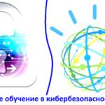 Big Data, Большие данные, предиктивная аналитика, Machine Learning, машинное обучение, защита информации, безопасность, Security