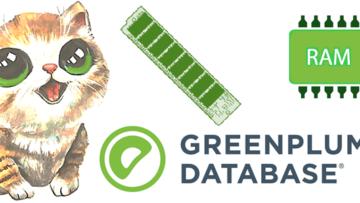 Помнить все: 10 практик устранения нехватки памяти в Greenplum и 2 схемы управления ресурсами кластера
